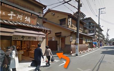 Maiko and Geisha makeover experience place AYA