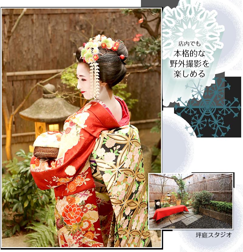 京都お茶屋さんの坪庭で舞妓体験