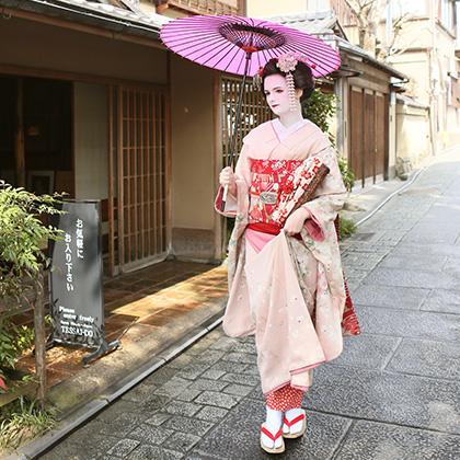 Maiko and Geisha makeover