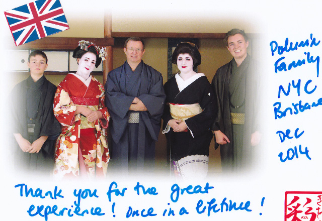 Maiko and Geisha from england