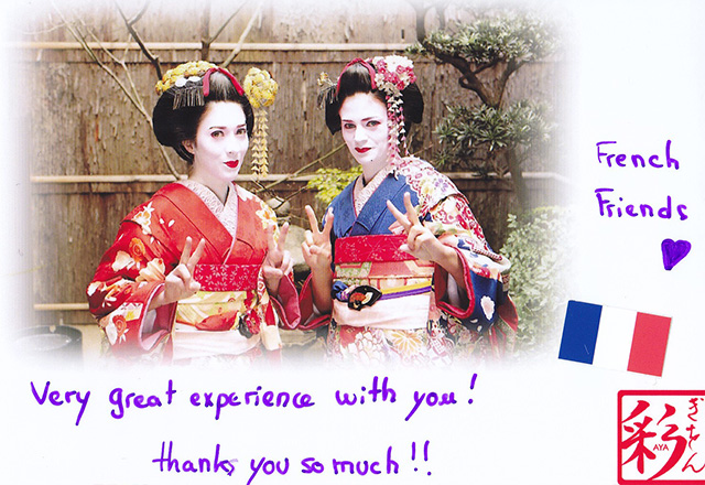 Maiko and Geisha from france