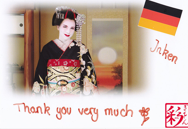 Maiko and Geisha from german