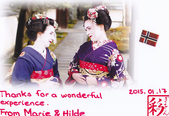 Maiko and Geisha from norway