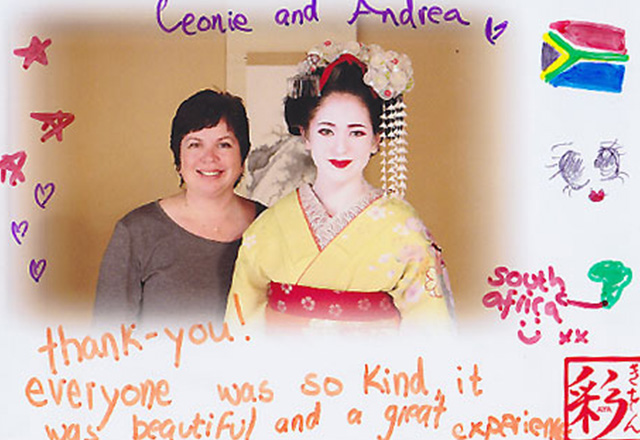 Maiko and Geisha from s_africa