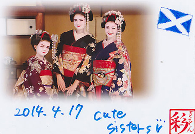 Maiko and Geisha from scotland