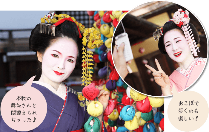 舞妓姿で京都を散策
