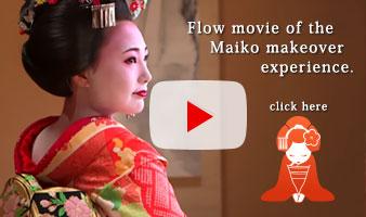 """在""""彩""""可以换上舞妓或艺妓的衣装。请体验一下京都的传统文化。"""