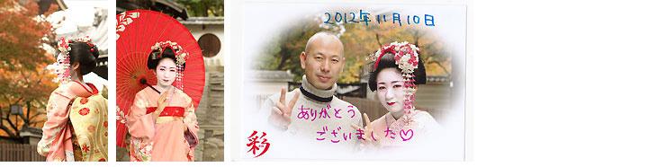 20121110