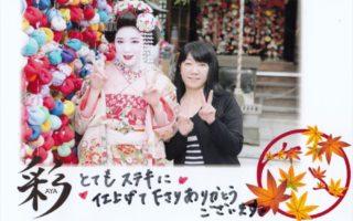 おひとり野外舞妓体験2017.09
