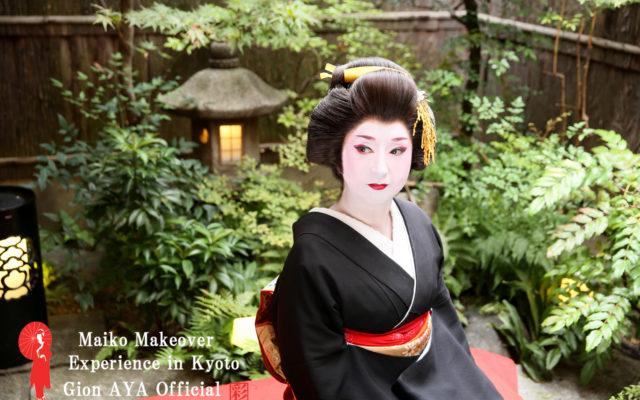 舞妓体験処 ぎをん彩 紅葉まであともぅ少し!!!とっても過ごしやすいこの季節に色っぽい芸妓さんが、彩に沢山きてくださいましたよぉ(^^♪
