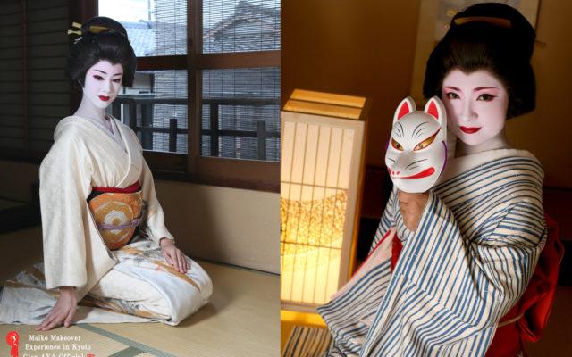 Why are Maiko and Geiko(Geisha) makeup white?