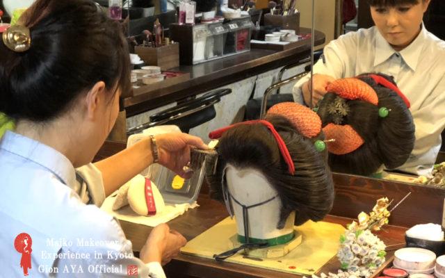 舞妓体験処ぎをん彩~京都の暑い夏を乗り切るのに、あそこに彩のスタッフと一緒に行って来ちゃいました(^^♪