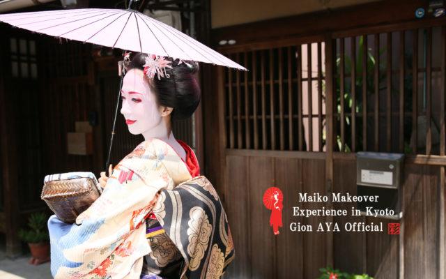 """Geisha's """"Red"""" makeup."""
