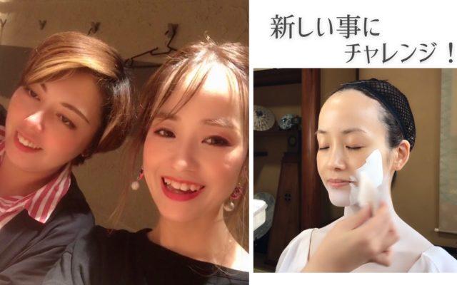 舞妓体験処 ぎをん彩のメイクオタク園が新しい仕事に挑戦!!!!!