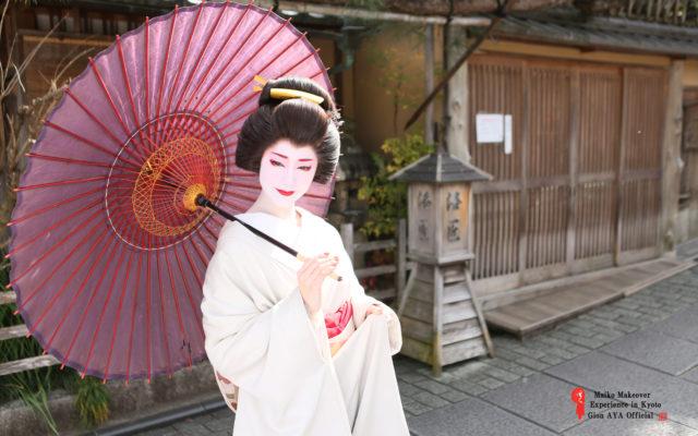 """Geisha experience kyoto """"Gion AYA"""""""
