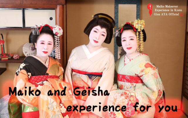 Maiko make over experience in Kyoto AYA. ⑵