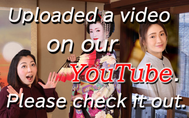 """Uploaded a video on our YouTube. Today's main topic is """"Red eye makeup""""."""