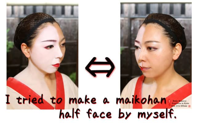 Maiko makeup. I've just posted new video on YouTube.