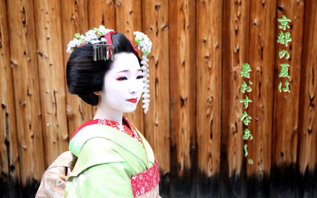 京都の夏。梅雨真っ只中ですが、合間の晴れた日には舞妓さん姿で野外撮影に出てみるのはどうでしょうか?夏の日差しで特別な写真を…。