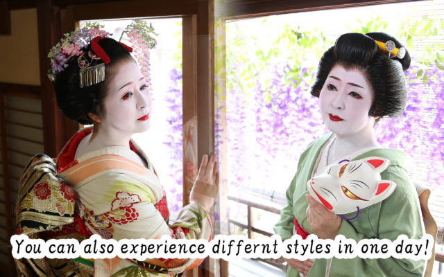 Maiko and Geisha experience in one day!!!!