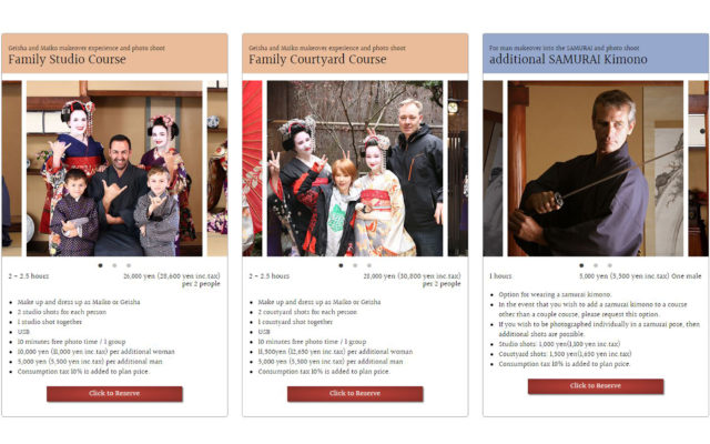 In what style have you taken family photos? Next time, how about leaving memories in the style of maiko, geisha, and samurai?