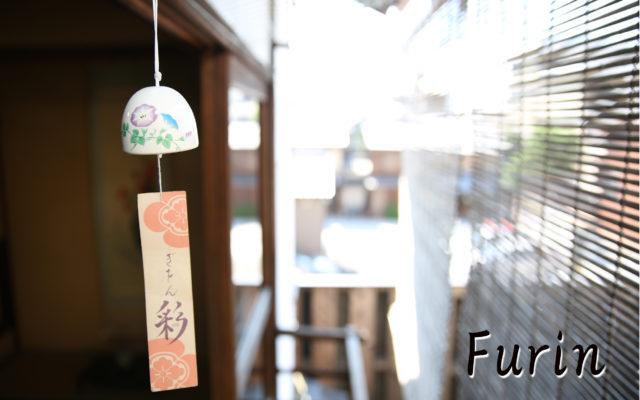 """☆Trivia☆ Japanese culture """"Furin"""""""