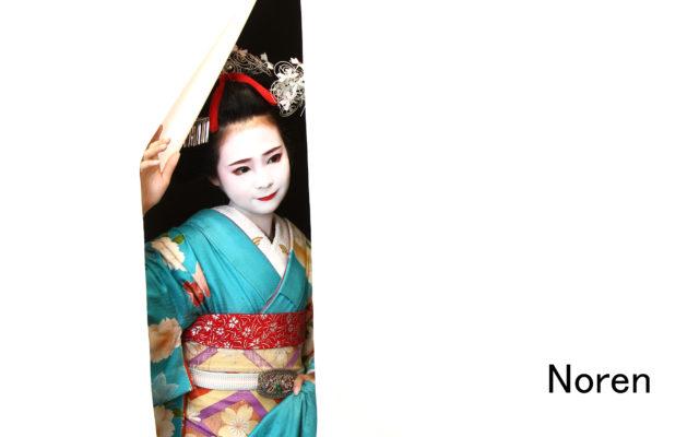 "☆Trivia☆ Japanese culture ""Noren"""