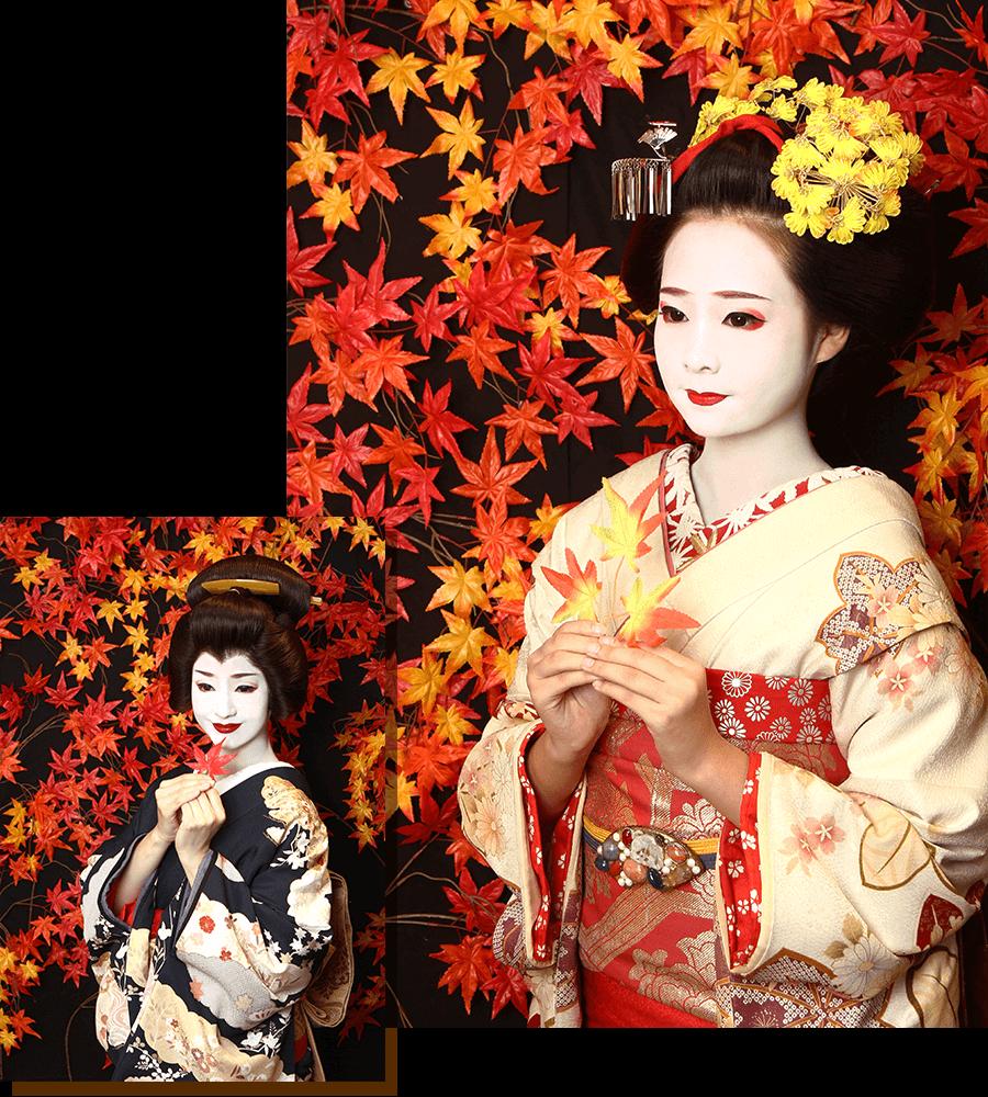 秋の京都で舞妓体験・芸妓体験