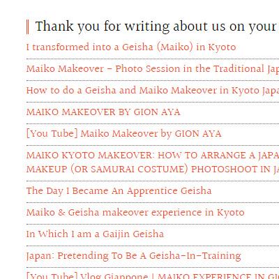 京都の舞妓体験処ぎをん彩の海外のお客様ブログのご紹介