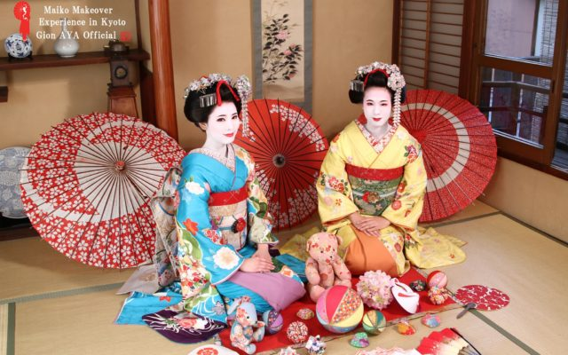 Everyone!! Thank you again this year. This year our shop is over. We hope you will wear geisha and maiko kimono in Kyoto in the new year. We are waiting for you in Kyoto.