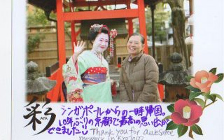 おひとり野外舞妓体験2015.12
