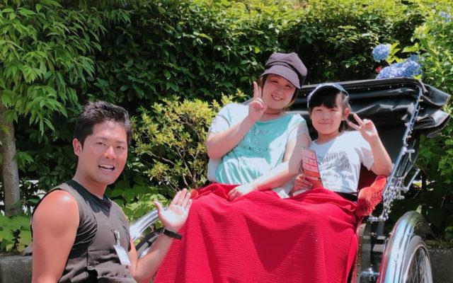 京都といえば、舞妓体験!!!!&女子が大好きな、、、、、、、、、イケメン☆やぎをん彩周辺の美味しいお店をご紹介しちゃいまぁぁぁぁぁす\(^^)/