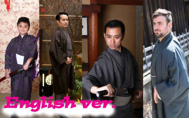 Even men want to wear kimono!! What kind of thing is a men's kimono? The answer is in the blog!!