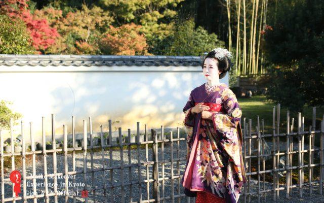舞妓体験処 ぎをん彩~紅葉のキレイなこの季節に、とってもキュートな舞妓ちゃんが来てくれちゃいました♪
