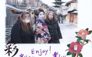 おひとり野外舞妓体験2019.01