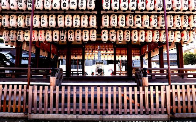 京都の夏といえば☆夏の風物詩☆祇園祭が盛大に行われていますよ☆そもそも祇園祭ってなんだよ。。☆あんまりよくわかってないからググってみました。