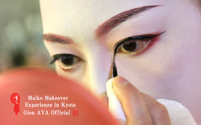 "Geisha experience Kyoto. ""Point makeup."""