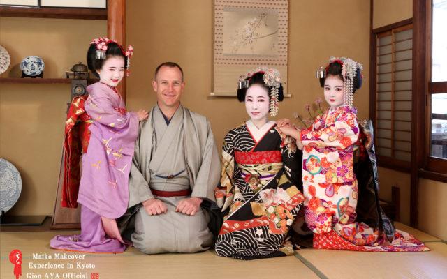 Little girl Maiko (Geisha).