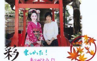 おひとり野外舞妓体験2019.09