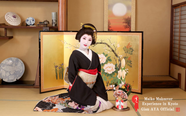 Geisha and Maiko makeover experience Gion AYA. Open from today!!