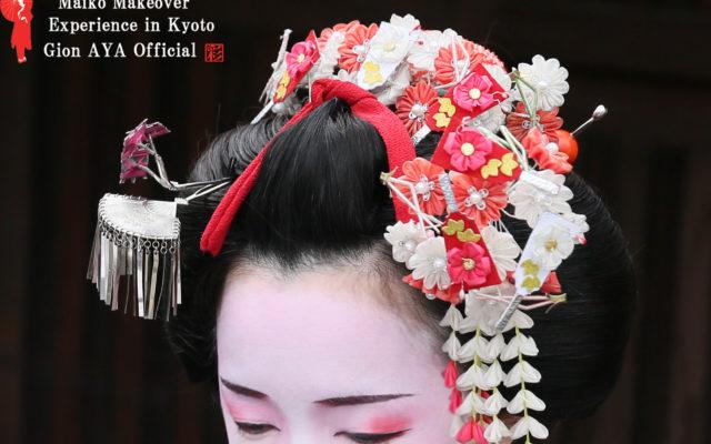季節かんざしご紹介★12月・1月・2月♡冬編★赤やピンクの温かみが冬舞妓をさらに可愛く見せてくれます♪