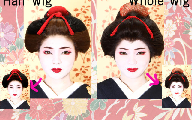 "Geisha experience kyoto ""Gion AYA"" Hair wig for Geisha(Whole wig), Maiko (Half wig or Whole wig)"