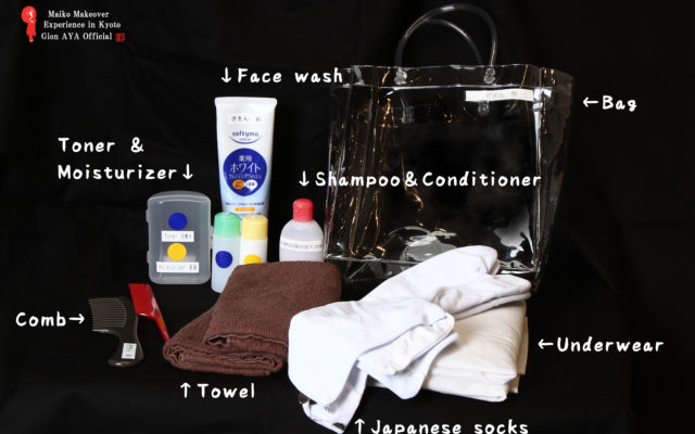We have the items you need for a Maiko Geisha experience. You don't have to bring anything.