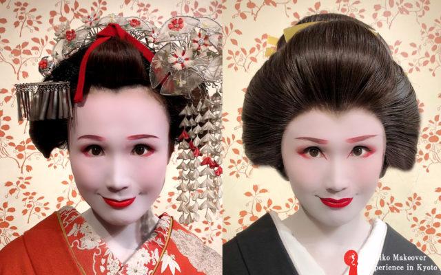 ぎをん彩~メイクスタッフ武甕の舞妓さんと芸妓さんのメイクの違いについてちょっと書いてみたよ(^^)v