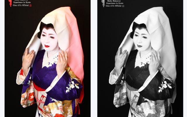 Geisha makeover experience in Kyoto Gion Aya