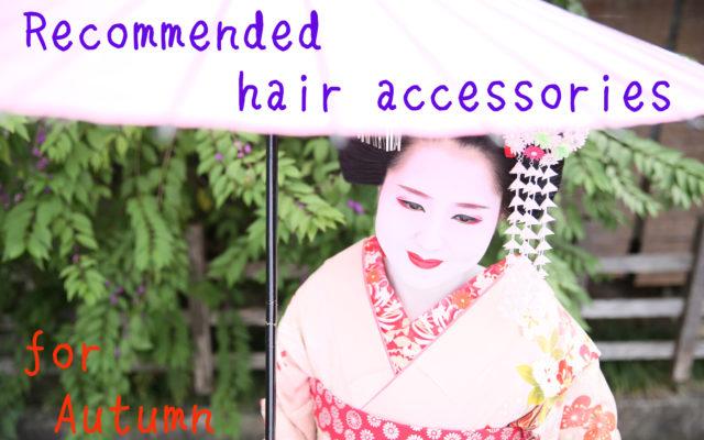 Maiko November Japanese ornamental hairpin (KANZASHI)