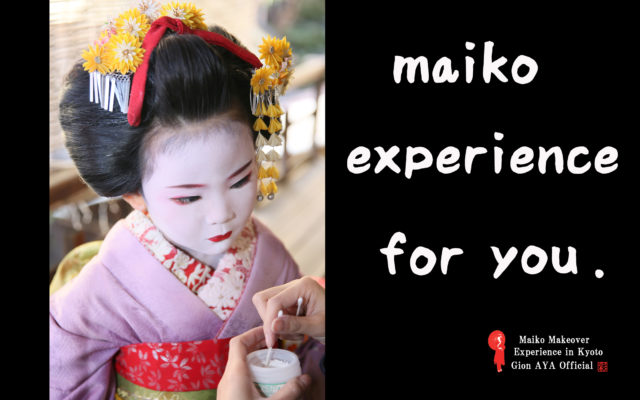 Maiko make over experience in Kyoto AYA. ⑴