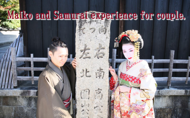 Maiko make over experience in Kyoto AYA. ⑶