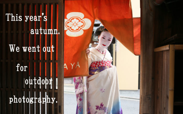 Autumn in Kyoto, autumn in Japan. Outdoor photography is very popular in geisha and maiko.