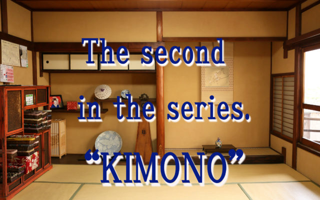 We have kimono. There are many colors and designs in the shop. ~The second in the series.~